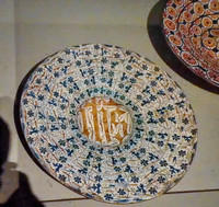 15th century metallic luster faience plate made in France.